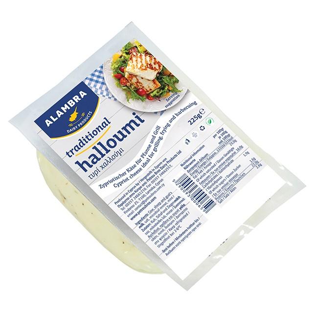 Halloumi cheese 225 g