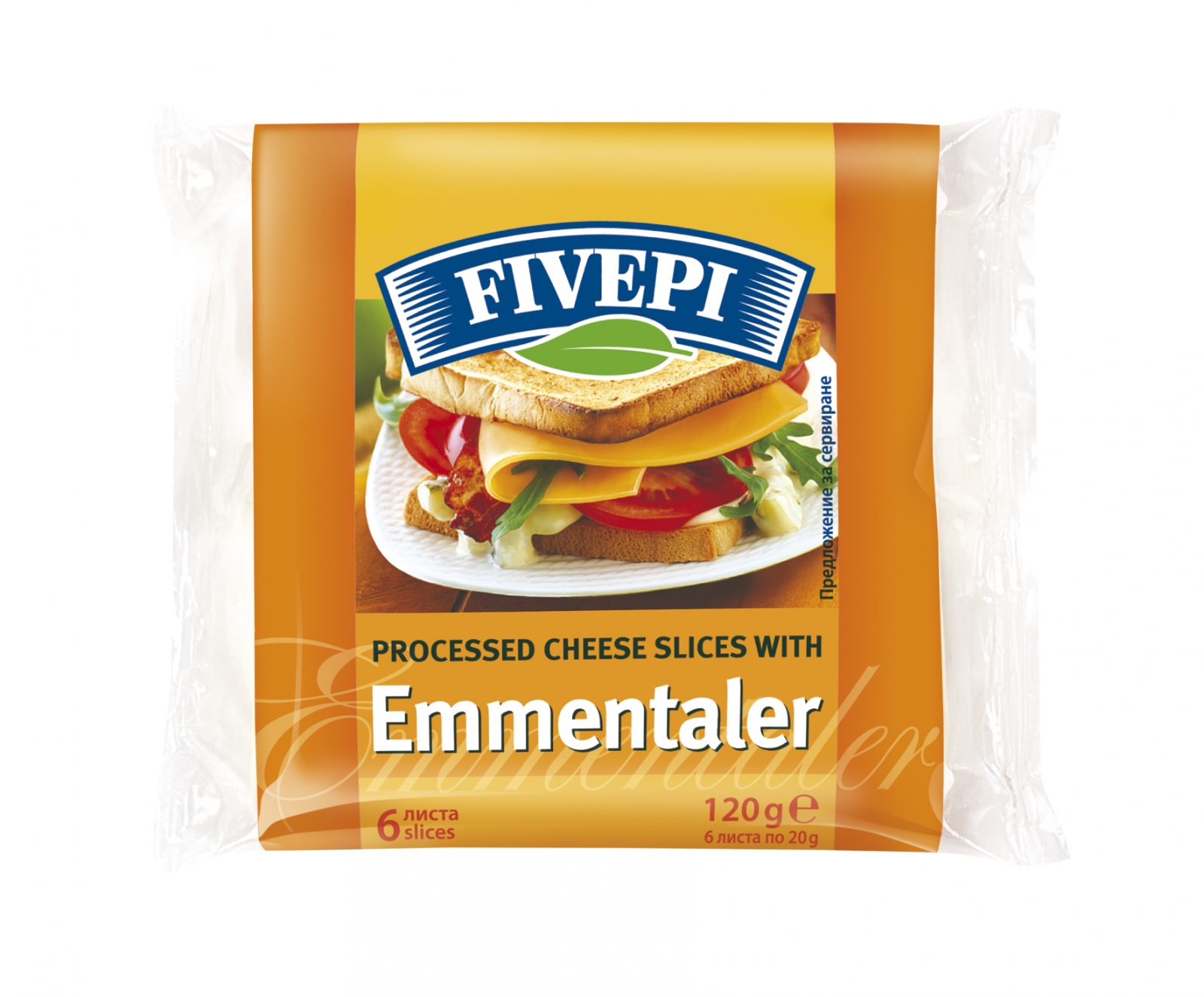 Fivepi processed cheese with Emmental