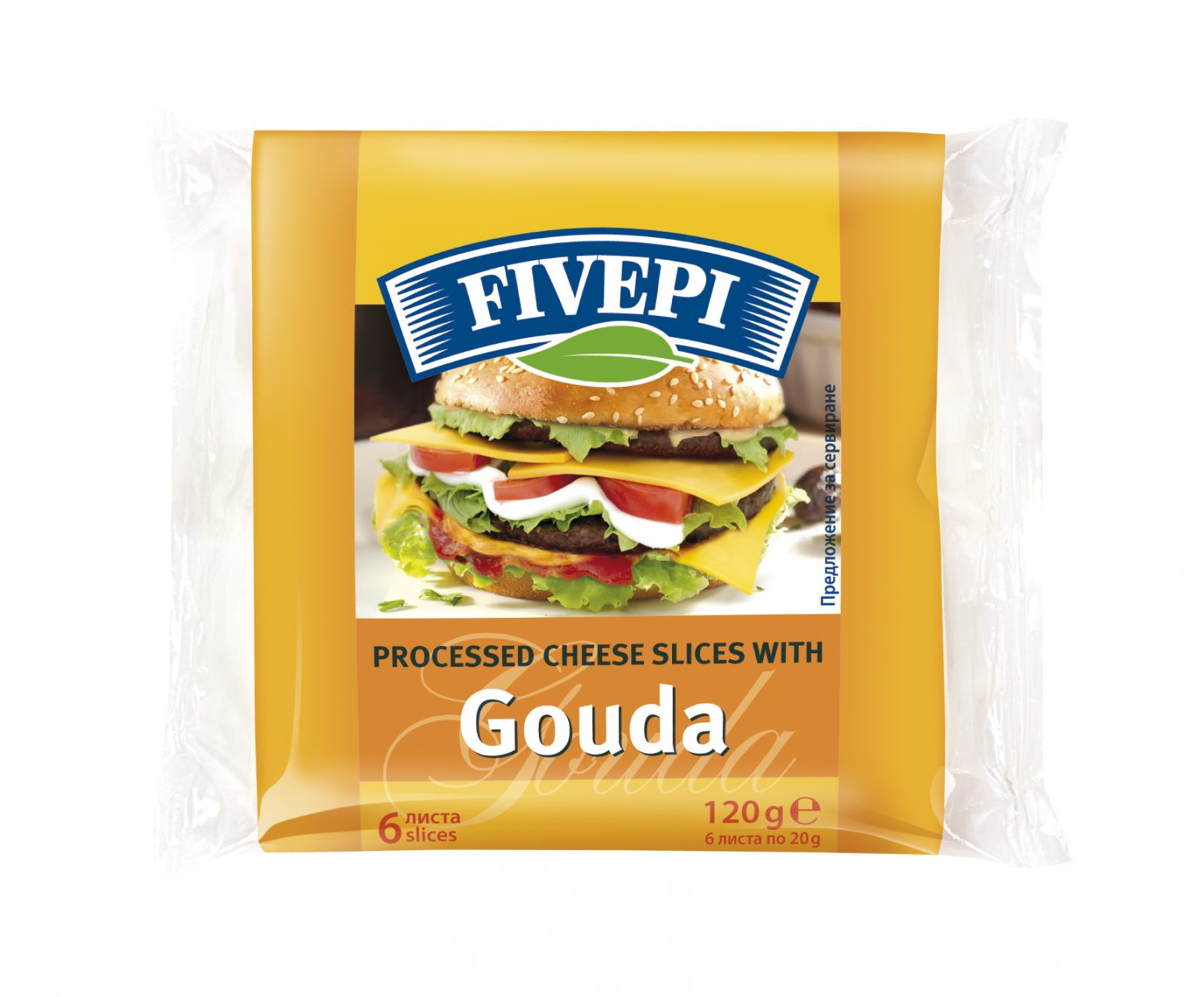 Fivepi processed cheese with Gouda